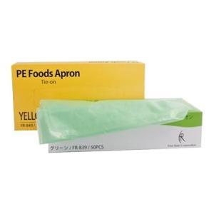 ファーストレイト PE食事用エプロン タイオンタイプ(50枚入) ×10セット代引き・同梱不可介護 エンボス加工 大人