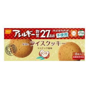 新潟・長岡で創業した「ガトウ専科」のパティシエが自慢の新潟県産米粉を使い、香ばしく焼き上げました。コ...