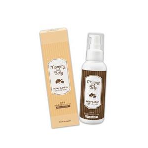 お風呂あがりのお肌や、おむつ交換後の清潔にしたおしりなど、全身にさっとのばして使えるローションです。...