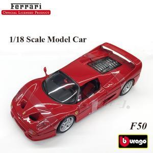 Ferrari F50 1/18 スケール ミニカー フェラ...