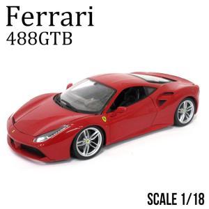 フェラーリ R&P 488 GTB 1/18 スケー...