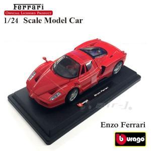 Enzo Ferrari エンツォ フェラーリ 1/24 ス...