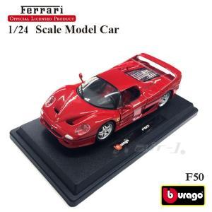 Ferrari LaFerrari 1/24 スケール ミニ...