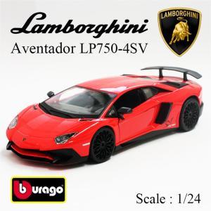 ランボルギーニ Lamborghini アヴェンタドール A...