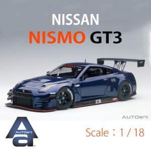日産 ニッサン NISSAN GT-R NIS...の関連商品4