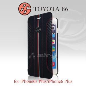TOYOTA トヨタ 公式 TOYOTA86 トヨタ86 iPhone6s Plus iPhone6 Plus (5.5inch) 専用 手帳型ケース 本革 カーボン調 ブックタイプ