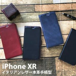 セール iPhone XR 手帳型 ケース アイフォンケース 本革 レザー カード収納 メンズ オリジナル AC-P18M-LBT|airs