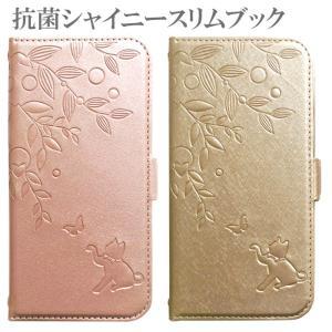 iPhone12 iPhone12Pro 6.1インチ 型押し 手帳型ケース シャイニー ネコ 猫 抗菌 アイフォンケース 可愛い かわいい ピンク ゴールド カードケース おしゃれ airs