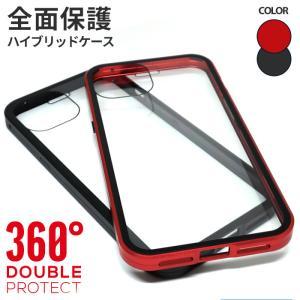 iPhone スマホケース 背面ケース iPhone13mini iPhone13 iPhone13Pro iPhone13ProMax 全面保護カバー メール便送料無料 AC-P21-FC|airs