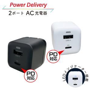 USB-Type Cポート PD23W コンセントAC充電器 タイプCポート付ACアダプタ PD急速充電  PSE認証製品 Power Delivery 6ヶ月保証 airs