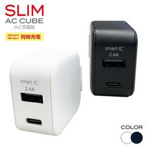 充電器 スマホ iPhone タイプC 2台同時充電 コンセント充電器  PSE規格対応 airs