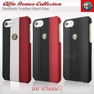 アルファロメオ・公式ライセンス品 iPhone7 専用 ソフトレザー ハード ケース [Synthetic Leather Hard Case]