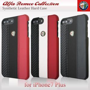 アルファロメオ・公式ライセンス品 iPhone7 Plus 専用 ソフトレザー ハード ケース [Synthetic Leather Hard Case]