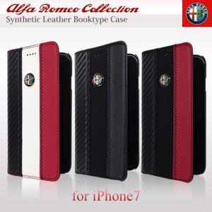 アルファロメオ・公式ライセンス品 iPhone7 専用 手帳型(横開き) PUレザー ケース [Synthetic Leather Book Type Case] 革 アイフォン7【送料無料】