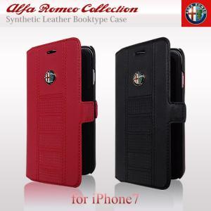 アルファロメオ・公式ライセンス品 iPhone7 4.7inch 専用 手帳型(横開き) ソフトレザー ケース [Ultra Slim Flip Case High Quality Synthetic leather] 革