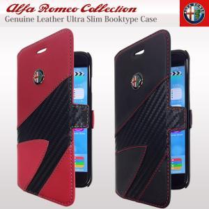 アルファロメオ・公式ライセンス品 iPhone7 Plus 専用 手帳型(横開き) ソフトレザー ケース ブラック(黒) レッド(赤)[Synthetic Leather Book Type Case]