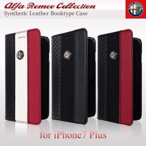 アルファロメオ・公式ライセンス品 iPhone7 Plus 専用 手帳型(横開き) PUレザー ケース [Synthetic Leather Book Type Case] 革 アイフォン7 プラス