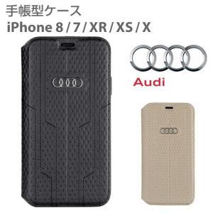 Audi・公式ライセンス品 iPhone8 iPhone7 iPhoneXS iPhoneX iPhoneXR 手帳型ケース iPhoneケース アイフォン 8/7/XS/X/XR スマホケース ケース アウディ|airs