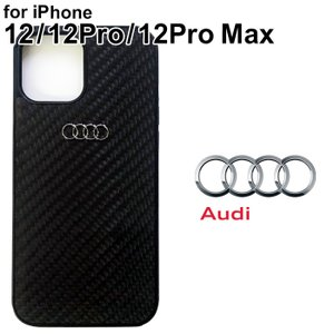 Audi・公式ライセンス品 iPhone12 iPhone12Pro iPhone12ProMax ケース リアルカーボン ハードケース フォーリングス【送料無料】|airs