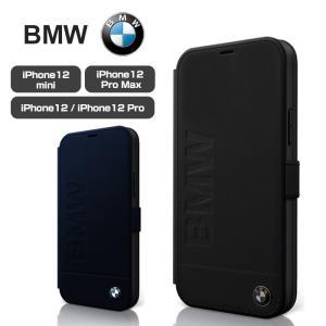 BMW・公式ライセンス品 iPhone12mini iPhone12 iPhone12Pro iPhone12ProMax ケース 本革 手帳型ケース|airs