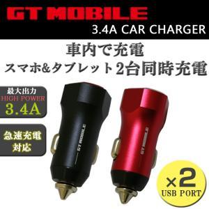 カーチャージャー 車載充電器 スマホ シガーソケット USB...
