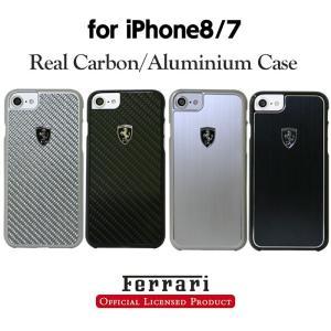 iPhone7ケース ハードケース フェラーリ アイフォン7 ブランド  ■商品説明 比類なき本物の...