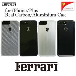比類なき本物の風格  フェラーリ・ライセンス品のiPhone7Plus専用カーボン/アルミニウム素材...