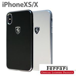 終わりなき挑戦「跳ね馬」の軌跡 フェラーリ・公式ライセンス品 iPhoneXケース  「Ferrar...
