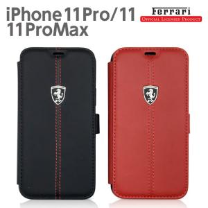 Ferrari フェラーリ 公式ライセンス品 iPhone11Pro iPhone11 iPhone...