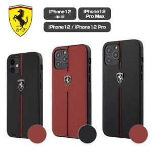 Ferrari フェラーリ 公式ライセンス品 iPhone12mini iPhone12 iPhone12Pro iPhone12ProMax 本革 背面ケース バックカバー リアルレザー ストライプライン|airs