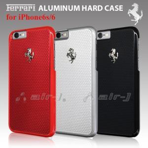 比類なき本物の風格 フェラーリ・ライセンス品のiPhone6/6s専用アルミハードケースです。  「...