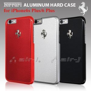 比類なき本物の風格 フェラーリ・ライセンス品のiPhone6s Plus/6 Plus専用アルミハー...