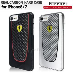 フェラーリ iPhone8 iPhone7 ハードケース   ■商品説明 比類なき本物の風格 「Fe...