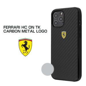 Ferrari フェラーリ 公式ライセンス品 iPhone12mini iPhone12 iPhone12Pro iPhone12ProMax リアルカーボン 背面ケース バックカバー|airs