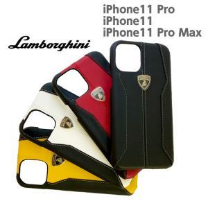 Lamborghini ランボルギーニ 公式ライセンス品 iPhone11Pro iPhone11 iPhone11ProMax 本革 背面ケース バックカバー レザー ブランド|airs