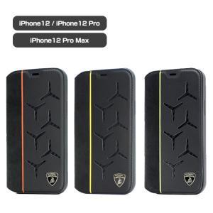 ランボルギーニ・公式ライセンス品 iPhone12 iPhone12Pro iPhone12ProMax 本革+カーボン 手帳型ケース レザー ブックタイプ 送料無料|airs