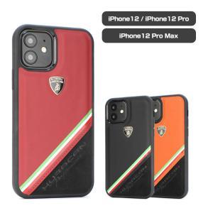 ランボルギーニ公式ライセンス品 iPhone12 iPhone12Pro iPhone12ProMax 本革 ハードケース レザー シンプル スマホケースの商品画像|ナビ