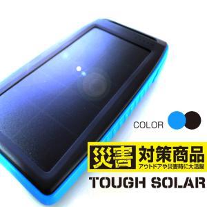 ソーラー&モバイルバッテリー 10000mAh LED照明付き 2台同時充電可 2.1A USB-A2ポート搭載 緊急 充電器 iPhone アイフォン スマートフォン|airs