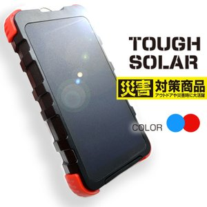 モバイルバッテリー 20000mAh 大容量 ソーラー 太陽光充電 緊急 充電器 iPhone MB-SO20000|airs