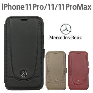 メルセデス・ベンツ 公式ライセンス品 iPhone11Pro iPhone11 iPhone11ProMax 本革 手帳型ケース ブランド airs