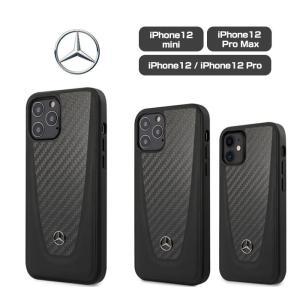 メルセデス・ベンツ 公式ライセンス品 iPhone12mini iPhone12Pro iPhone12 iPhone12ProMax リアルカーボン ハードケース送料無料|airs