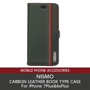 b1d84fa28f 日産 ニスモ 公式ライセンス iPhone7Plus 6sPlusケース 手帳型 カーボン調 アイフォン 7プラス 6sプラス ブラック メンズ  ブランド 7Plusケース