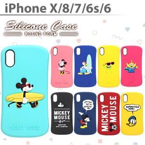 1c613eedb2 ディズニー iPhoneX/8/76s/6 シリコンケース Disney ミッキー ミニー ドナルド リトルグリーメン シリコン iPhoneケース  スマホ バックカバー