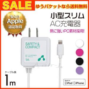 【セール】iPhone7/6s/6 iPhone7 Plus...