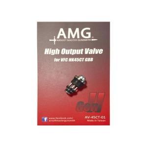 ミラクルアウトプットバルブ Gen.2 for Umarex/VFC HK45CT/USP  AMG製|airsoftclub