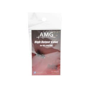 ミラクルアウトプットバルブ Gen.2 for Umarex Walther PPQ  AMG製|airsoftclub