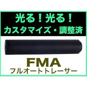 カスタマイズ・調整済 フルオートトレーサー (BB弾発光装置) TYPE-1 NoMarking FMA製|airsoftclub