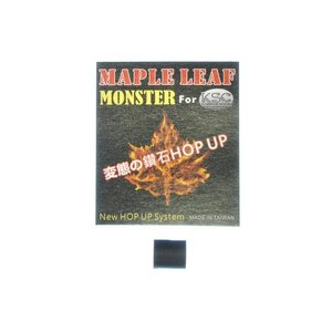 MapleLeaf MonsterHOPラバー KSC/KWA用(硬度75)  AST製|airsoftclub