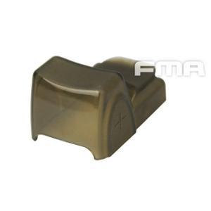 トリジコン RMR用 プロテクトカバー  FMA製|airsoftclub