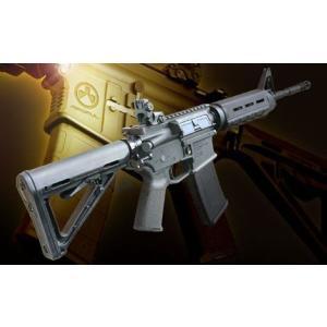 M4 MAGPUL Edition ガスガン  KSC製 - お取り寄せ品|airsoftclub